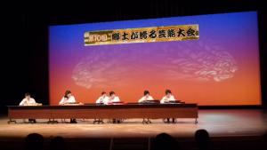 「第10回 郷土が誇る芸能大会」に「琴伝流 琴桜会」が出演しました